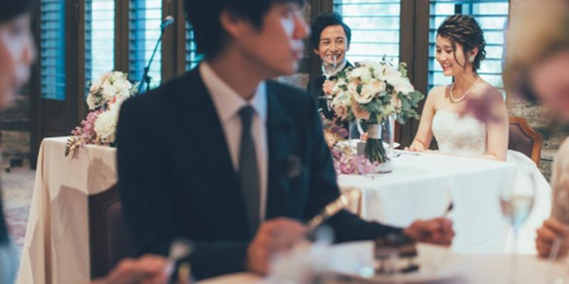 結婚式の歓談