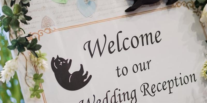 結婚式の迎賓(ゲスト入場)