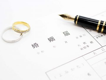 その婚姻届、大丈夫?婚姻届が受理されないよくあるミスを解説